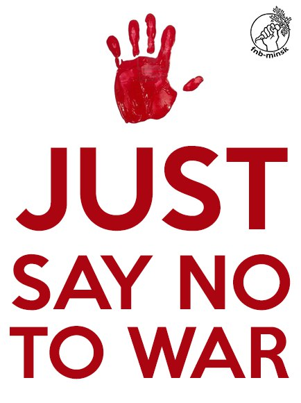 just_say_no_to_war